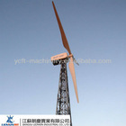 200KW Wind Turbine Generator