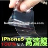 100% Guranteed Good Quality For Iphone 5 High Crystal Screen Protector(front and back), Anti-Scratch Screen Guard