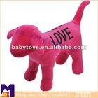 plush dog for valentines day,pink dog,stuffed dog toys