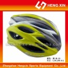 HX08K Yellow /Titanium/White bike helmet