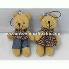 8CM Lovely Teddy Bear Wholesale Customized Plush Toys