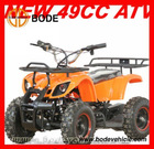2012 NEW 49CC MINI QUAD (MC-301B)