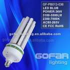 high power 36W E27/E40/E39 led Energy Saving Lamp