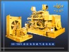 500kw Coal gas generator sets