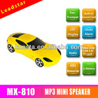 Reliable Supplier of Mini digital sound box speaker with USB TF Card