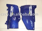 good quality AX-1 motorcycle side cover plastic cover
