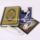 Holy Digital Quran Read Pen M900 with Word by Word function and three small books
