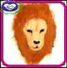 Hotsale newest wholesaler EVA animal Mask Lion