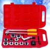 Lever Tube Expanding Tool Kit-CT-100A/CT-100M