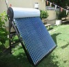 Customized Non-pressurized Solar Power Water Heater