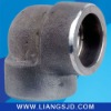 Forged Steel Socket Elbow
