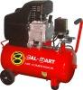 CE & 2HP 24L direct driven air compressor