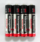 High quality alkaline AAA battery (LOCAL WEARHOUSE&LOGISTICS IN US,EUROPE,DUBAI AND AUSTRALIA)