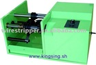 Automatic Taped Capacitor Lead Cutting Machine KS-A200