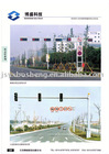 street traffic signal steel pole