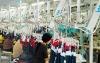 INA Garment Hanger System