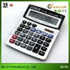 12-Digit Desktop Calculator
