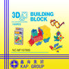 plastic 3D car buidling block toy