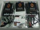 0.875USD High Quality Short Men Sports Softy Cotton Socks(gdwz8071)