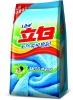 Liby Natural Softenen Soap Powder