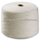 Shrink-proof Lambs Wool Yarn