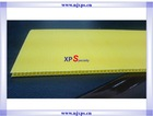 Polypropylene sheet, corrugated plastic board