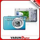 cheapest 5.0 mp digital camera, 5.0 mp digital camera