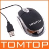 3D Optical Mouse-Promotion Gift