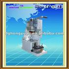 GW-120 manual closed ink cup pad printer