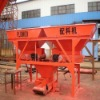PLD800 Concrete Batching Machine(48m3/h)
