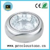 2*26W industrial light