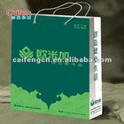 2012 latest fashion advertising paper bag