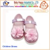 China Shoes Children