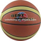 CUSTOMIZED BASKETBALL---RA031