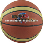 CUSTOMIZED BASKETBALL---RA031