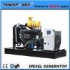 POWER-GEN diesel generator set