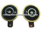 ISO/TS 16949:2002 High quality disc horn