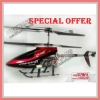 HuanQi 848B BIG Remote control Helicopter with gyro metal frame RC helicopter big 71cm Large