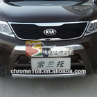 Front Bumper Guard For Kia Sorento 2013 Bumper Guard