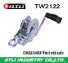 1200LB/540KG Winch with cable
