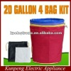 EXTRACTOR herbal 20 GALLON 4 BAG KIT with pressing screen