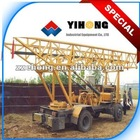 400m depth direct and reverse circulation water well drilling rig
