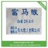 99% Industrial Grade Fumaric acid
