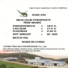 feed grade DCP animal feed supplement