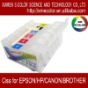 printer ink cartridge for epson 6 color printer