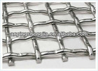 Quality Crimped Wire Mesh (manufacturer and supplier)