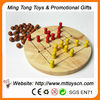 2013 round board wooden chess set