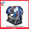 Stimulator Game machine stimulator 4D Racing car racing game
