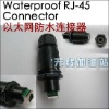 waterproof industrial connector RJ45 Plug Kit waterproof RJ45