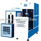3 gallon and 5 gallon blowing mould machine